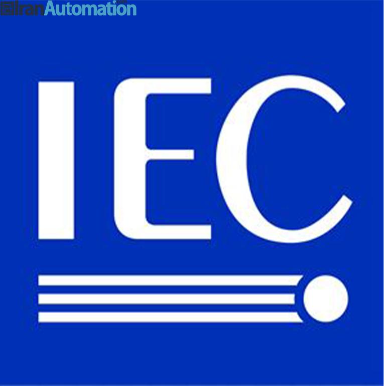استاندارد IEC برای پی ال سی