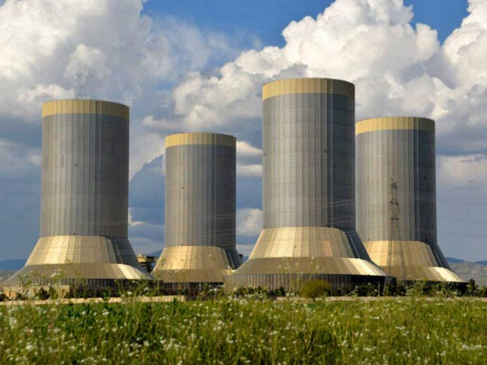 نیروگاه شهید رجایی قزوین